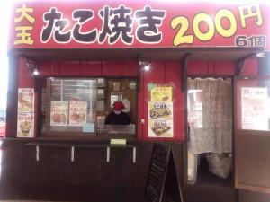 東加古川店