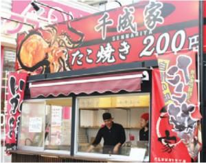 西宮浜町店