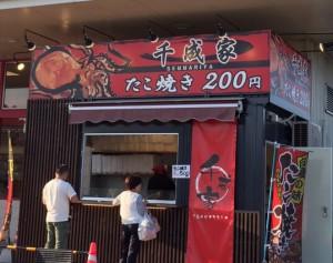 西脇小坂店